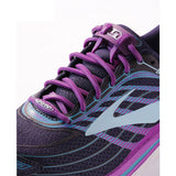 Nutri-Bay Laces Unchain - Purple