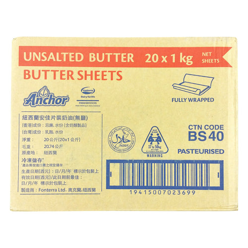 Unsalted Butter Sheets