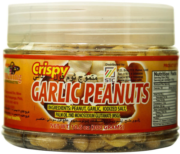 Aling Conching Garlic Peanuts - 300 gm - Mabrook