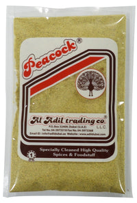 CARDAMOM POWDER 100G - Mabrook