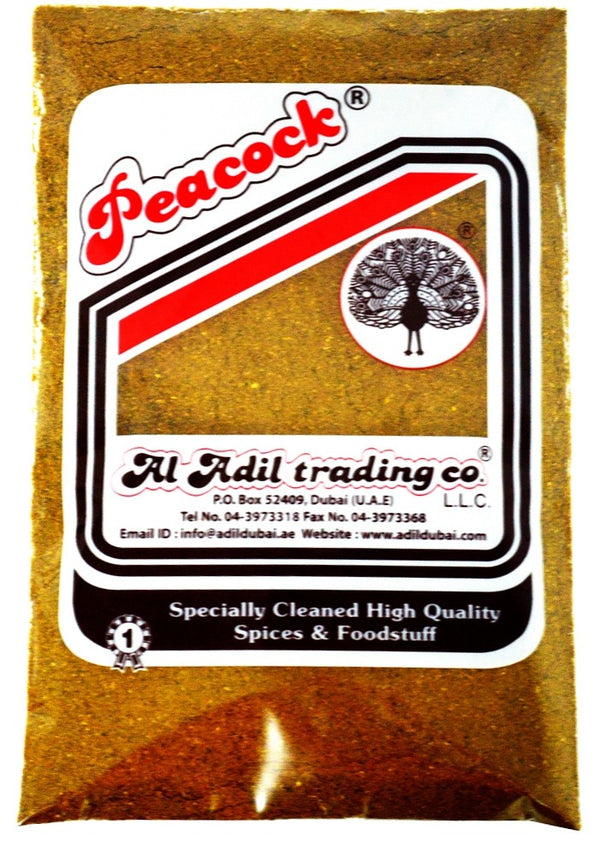 GARAM MASALA POWDER 250G - Mabrook