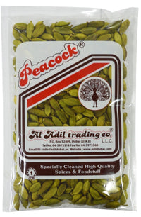 GREEN CARDAMOM OT5 JLG(SMALL SIZE) 50GM - Mabrook