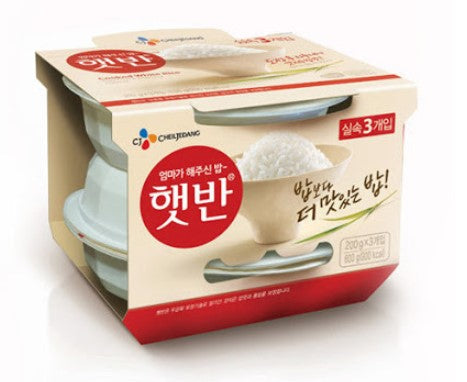 Cooked Rice (CJ) 햇반 (630g) - Mabrook