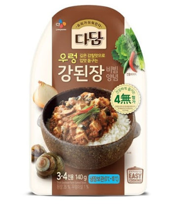 Dadam Soybean Paste Spread Stock(140g) (CJ)다담쇠고기우렁강된장(140g)