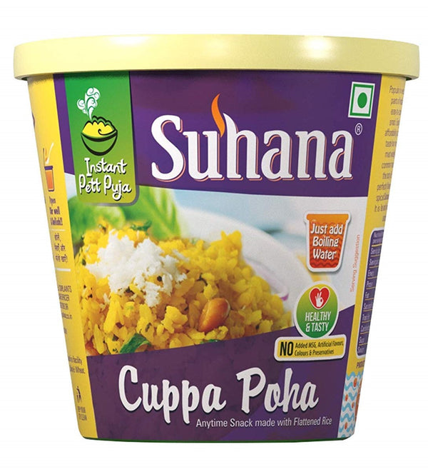 Suhana Cuppa Poha - MSG free, artificial flavor, color & preservatives free - Mabrook