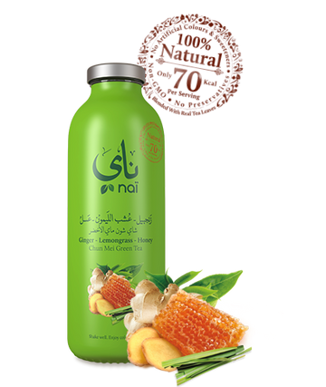 NAI GREEN TEA (GINGER-LEMONGRASS-HONEY) 473 ML