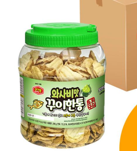 WASABI FLAVOR BAKED FISH SNACKS 290 G