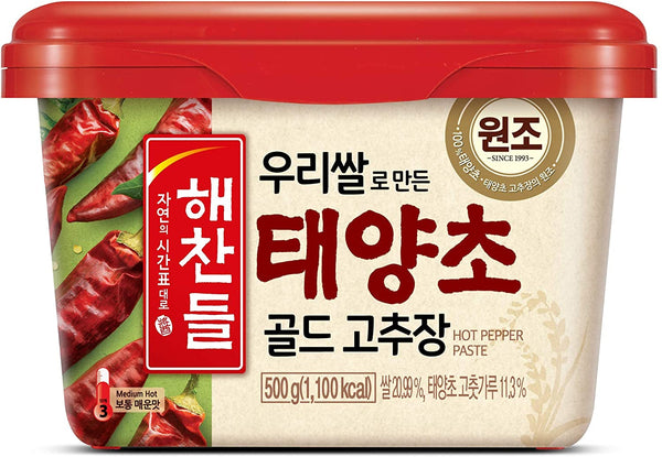 RED PEPPER PASTE 500 G (CJ)