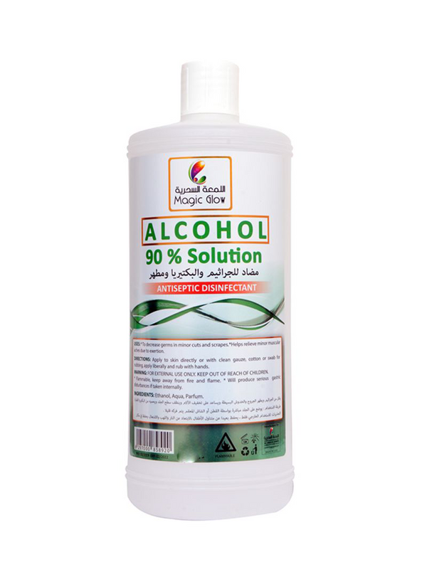 Magic Glow  90%  Solution Antiseptic Disinfectant  250 ml - Limited Stock - Mabrook