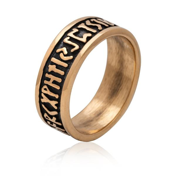 bronze viking wedding ring