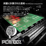 "The Absolute Computed Art. Moeco produces PCB ( printed circuit board ) ""moe"" accessories and other products with our pride and joy. We are sure even experts on PCB and electronic parts will love our Moeco products. About moeco accessory and products. PCBs are designed for some functions but its pattern (traces), pad, through-hole, and colors of resist by screen printing are beautiful and artistic."