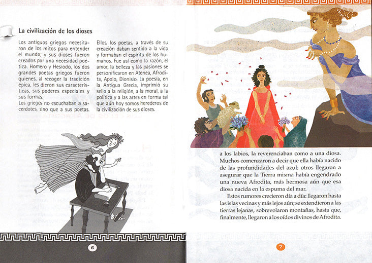 book page illustrates ancient gods and goddesses from old civilizations