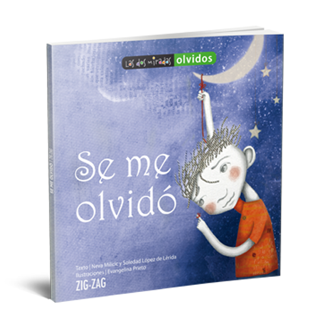 book cover illustrates a boy hanging onto a string with the moon