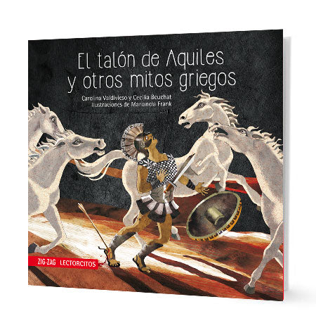 book cover illustration of Achilles being struck by the arrow