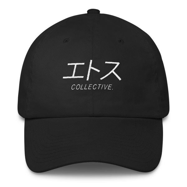 Ethos Collective Cap - Japanese Text