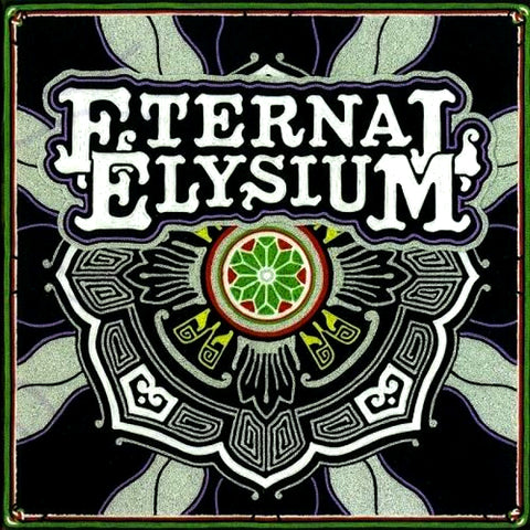 Eternal Elysium - Resonance of Shadows 2LP Vinyl (Color)