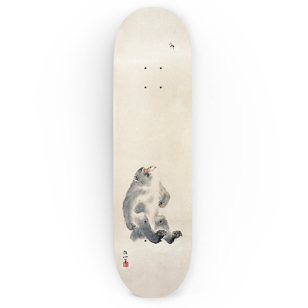 Autonomy Skateboards Shin'enkan Collection Deck - Monkey & Wasp (Limited Edition)