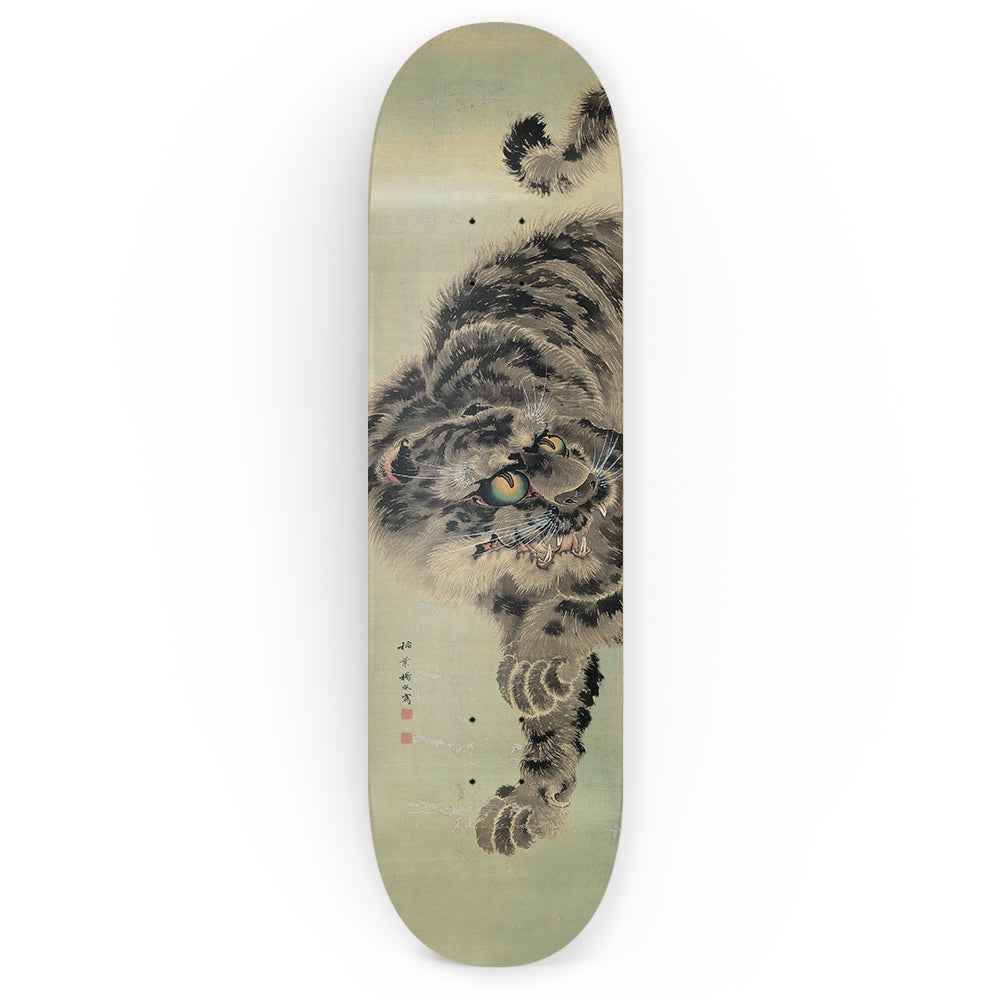 Autonomy Skateboards Shin'enkan Collection Deck - Tiger (Limited Edition)