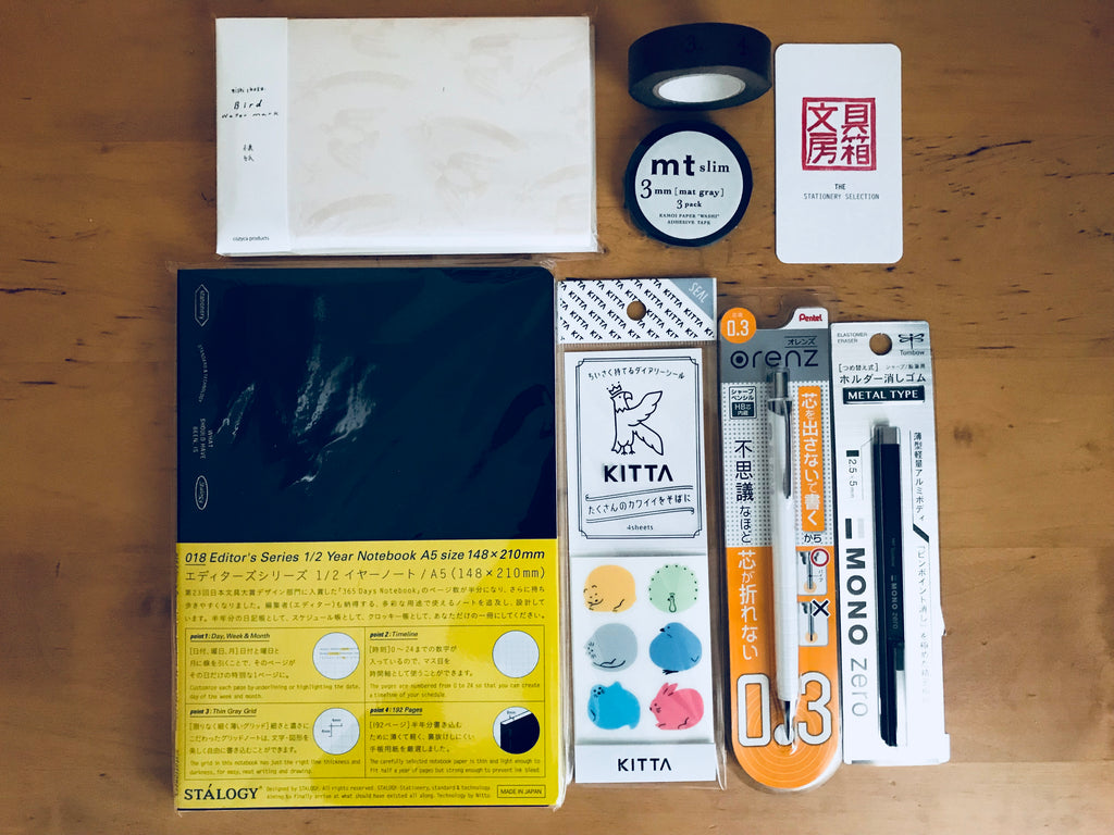 November's Stationery Box Items