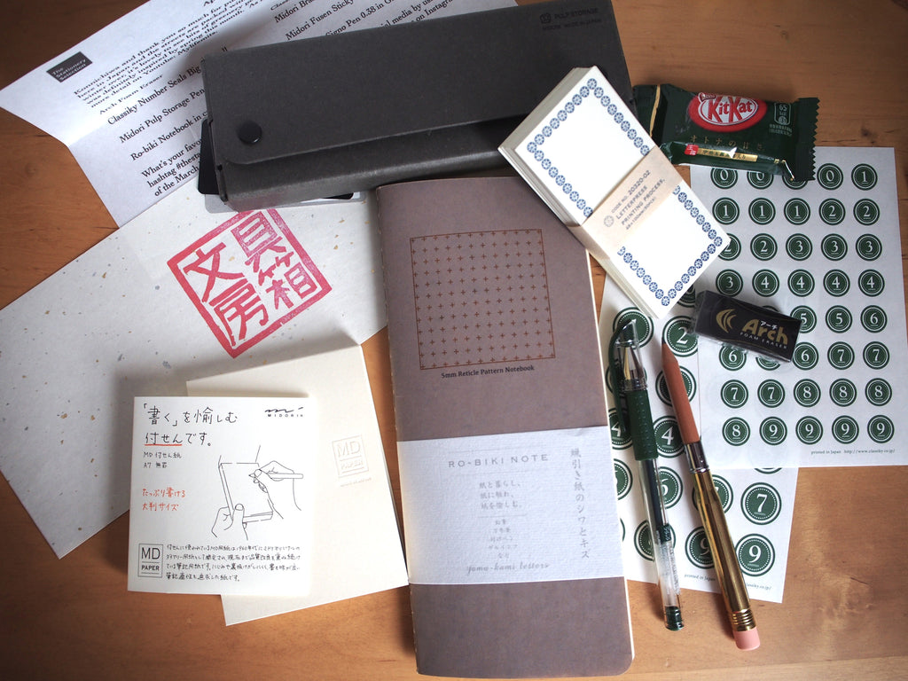 April's Stationery Box Items