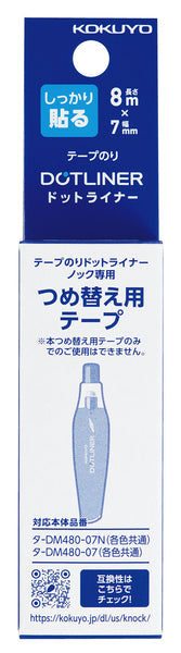 Kokuyo Tape Glue Dot Liner Knock or Refill