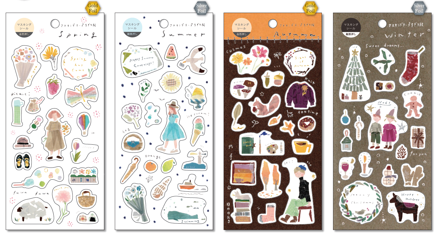 Sticker Set: Seasons
