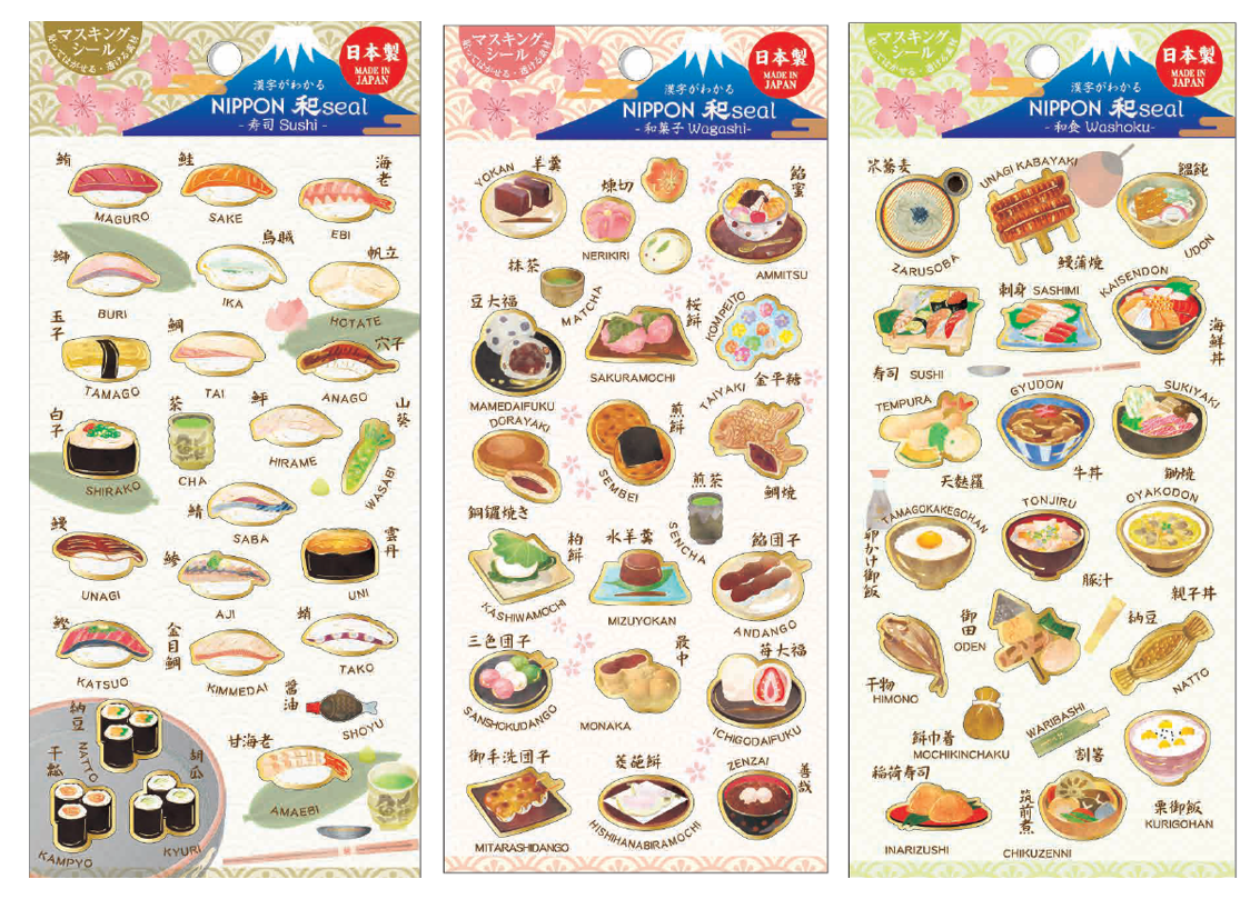 Sticker Set: Japanese Food