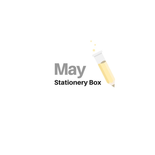 May 2019 Stationery Box *Not subscription* Grey pencil case