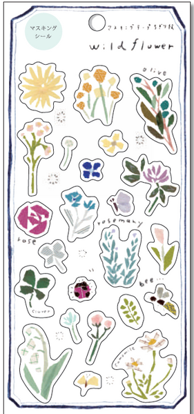 Sticker Set: Outdoors