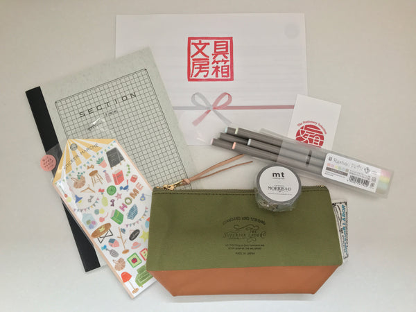 Re-Stock August 2019 Stationery Box *Not Subscription*