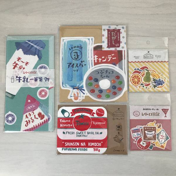 Furukawashiko Retro Set 2  FREE Worldwide shipping
