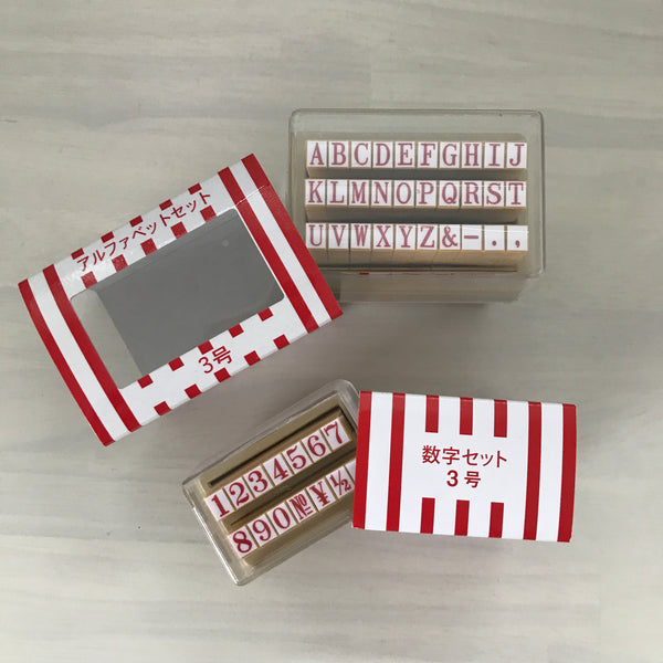 Shachihata Rubber Stamps