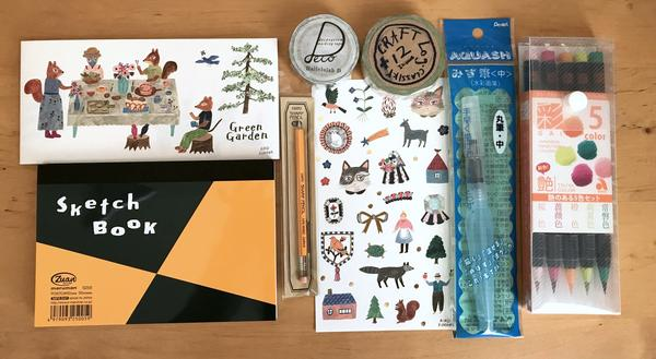 The Stationery Selection - October 2017 Box