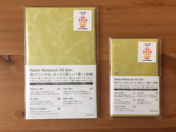 Washi SOSHI Notebook A5 or A6 Slim Size