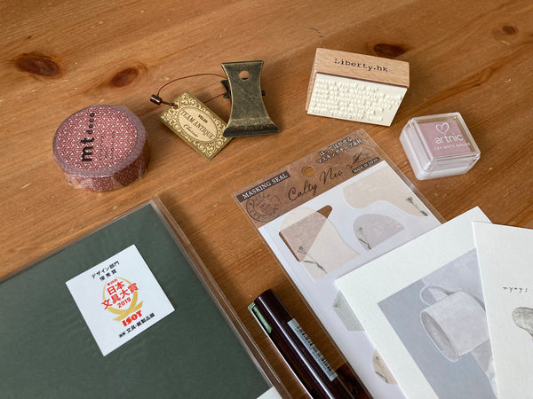 April 2020 Stationery Box *Not Subscription*