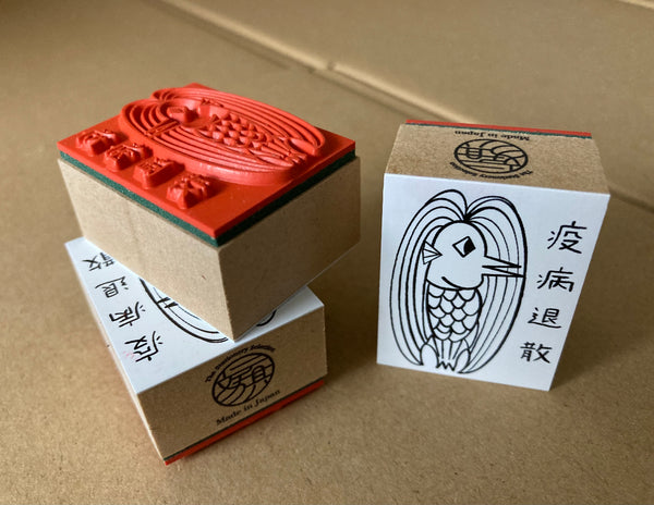 The Stationery Selection Original Rubber Stamp 004