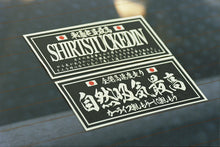 "SHIRTSTUCKEDIN ""NA IS BEST 自然吸気最高"" CLUB STICKER V2"