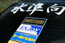 SHIRTSTUCKEDIN ENJOY WAVE CLUB STICKER