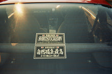 "SHIRTSTUCKEDIN ""ENJOY CAR LIFE"" CLUB STICKER"