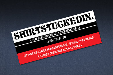 SHIRTSTUCKEDIN LOGO CLUB STICKER