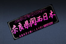 SHIRTSTUCKEDIN NARA-KEN KANSAI JAPAN V2 CLUB STICKER