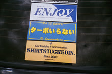 SHIRTSTUCKEDIN NA IS BEST ターボいらない CLUB STICKER