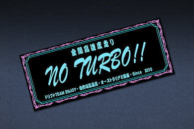 SHIRTSTUCKEDIN NO TURBO NA IS BEST CLUB STICKER