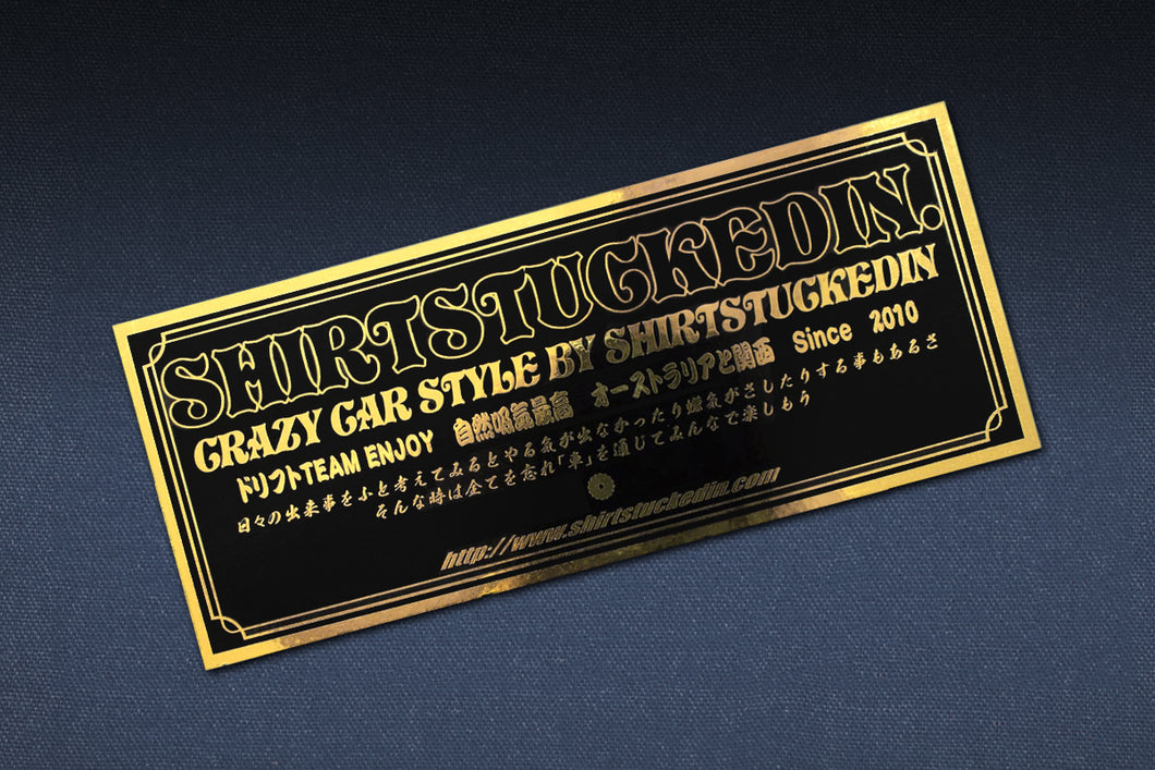 SHIRTSTUCKEDIN CRAZY CAR STYLE CLUB STICKER