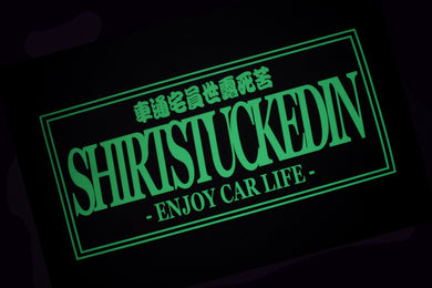 SHIRTSTUCKEDIN ENJOY CAR LIFE STICKER