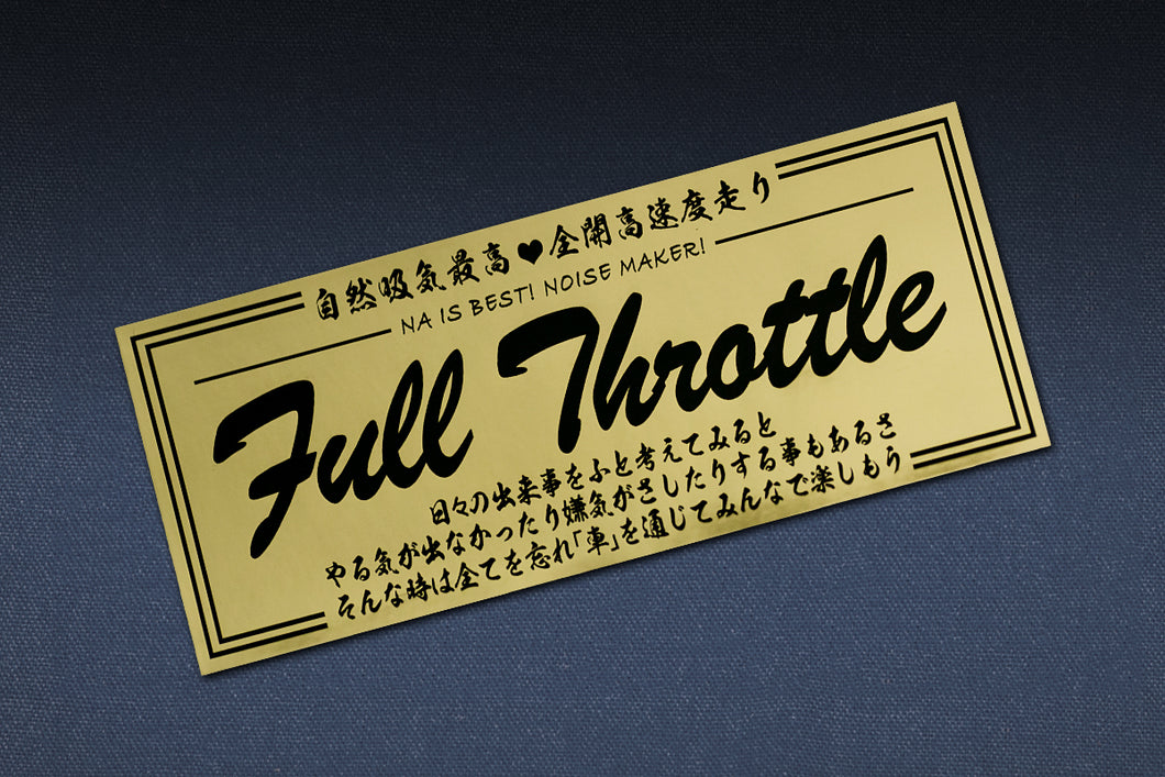 SHIRTSTUCKEDIN NA IS BEST FULL THROTTLE CLUB STICKER