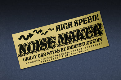 SHIRTSTUCKEDIN NOISE MAKER CLUB STICKER