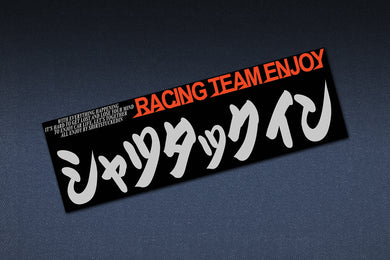 SHIRTSTUCKEDIN RACING CLUB ENJOY CLUB STICKER