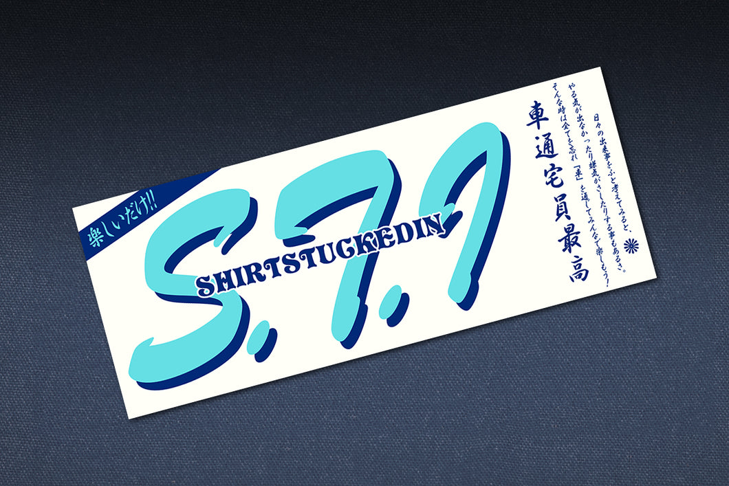 SHIRTSTUCKEDIN 90S CLUB STICKER