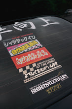 SHIRTSTUCKEDIN FULL THROTTLE NA IS BEST OLD CLUB STICKER